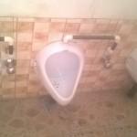 image: urinal